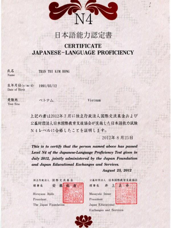 Japanese Certificate_N4 Level